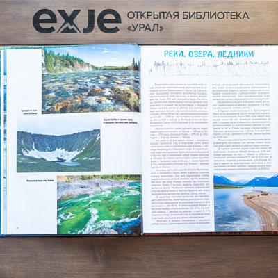 """Национальный парк """"Югыд Ва"""" (светлые воды, священные горы, девственные леса)"""